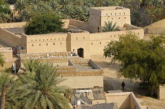 Hatta Fort (1)