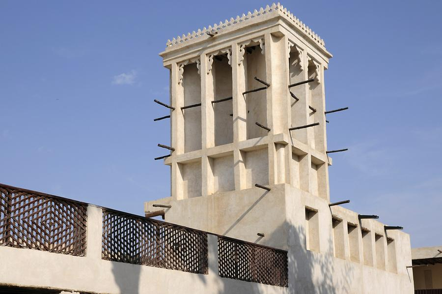 Wind Tower Ras al Khaimah