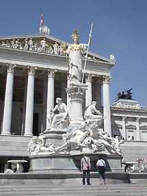 Pallas Athena fountain