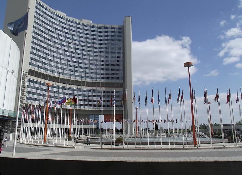 United Nations Office, Vienna (2)
