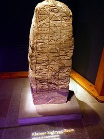 Haithabu - Small Sigtrygg Runestone