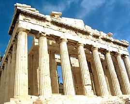 Parthenon (1)