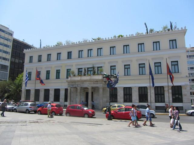 Hall building, Athens