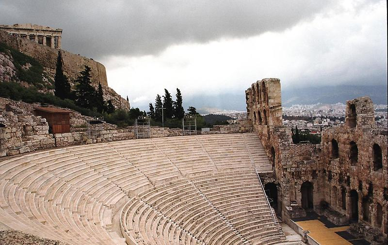 Odeon of Herodes Atticus (1)