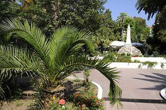 City Park Vathi