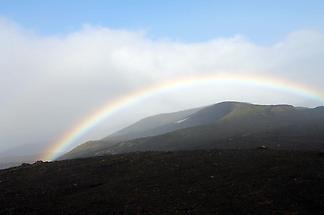 Peak of Hekla volcano
