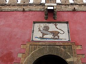 Seville Alcazar – Puerta del Leon