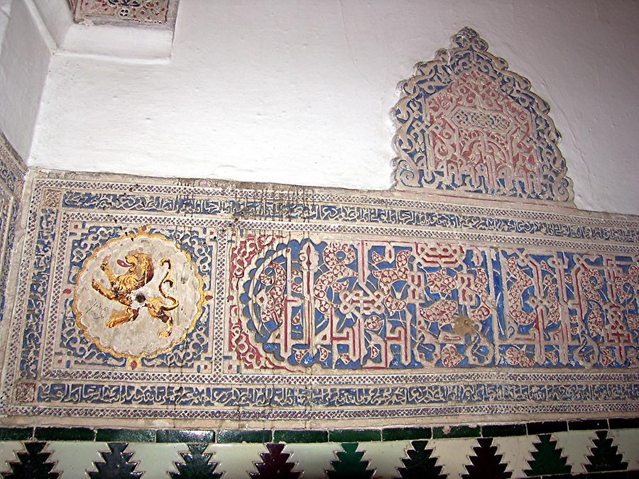 Seville Reales Alcazares – Islamic calligraphy