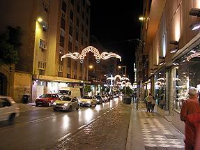 Granada – Calle Reyes Catolicos