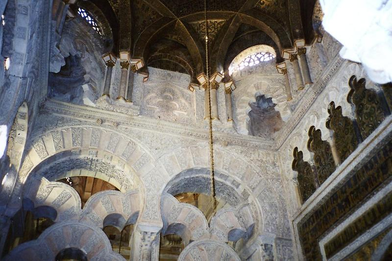 Interior of the Mezquita