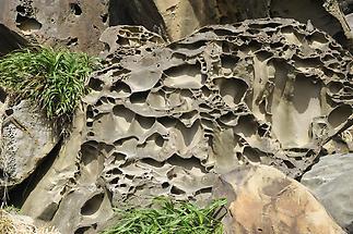 Jialeshui Steinformationen (5)