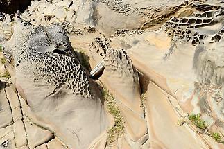 Jialeshui Steinformationen (6)