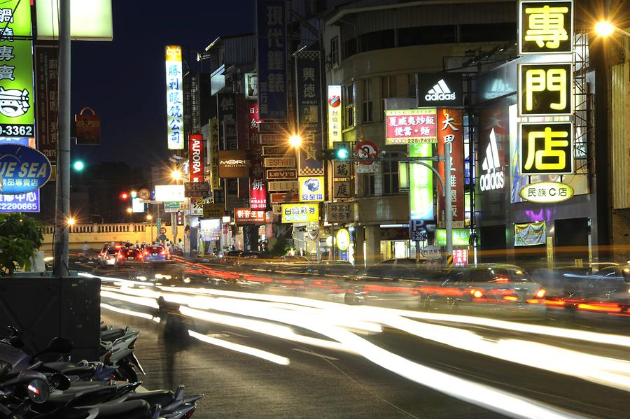 Downtown Tainan Evening