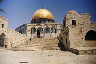 The Dome of the Rock (1)