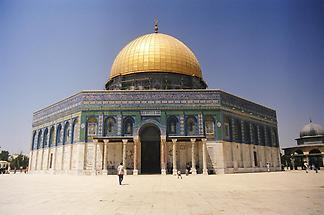 The Dome of the Rock (2)