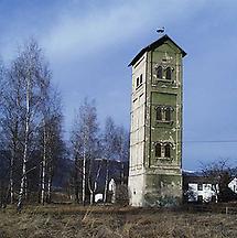 Wasserturm (vor 2004)