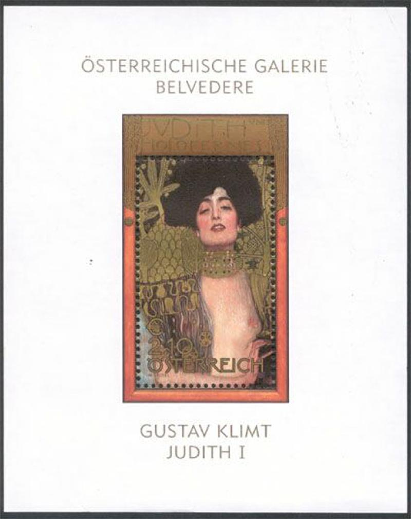 ber hmte gem lde gustav klimt 2003 kunst und kultur im austria forum. Black Bedroom Furniture Sets. Home Design Ideas
