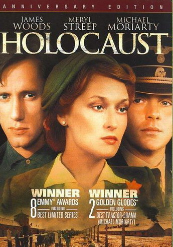 the holocaus essay Holocaust essays: over 180,000 holocaust essays, holocaust term papers, holocaust research paper, book reports 184 990 essays, term and research papers available for unlimited access.