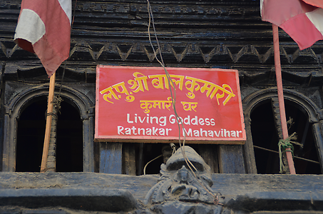 Plate on the house of the Kumari of Patan