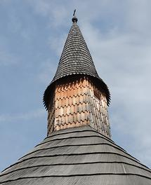 Oberdachturm