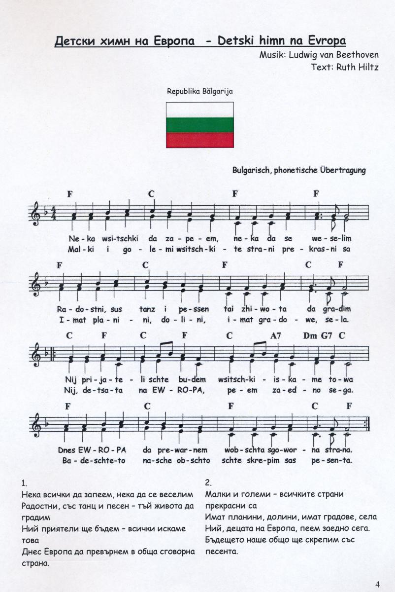 Europahymne der Kinder...