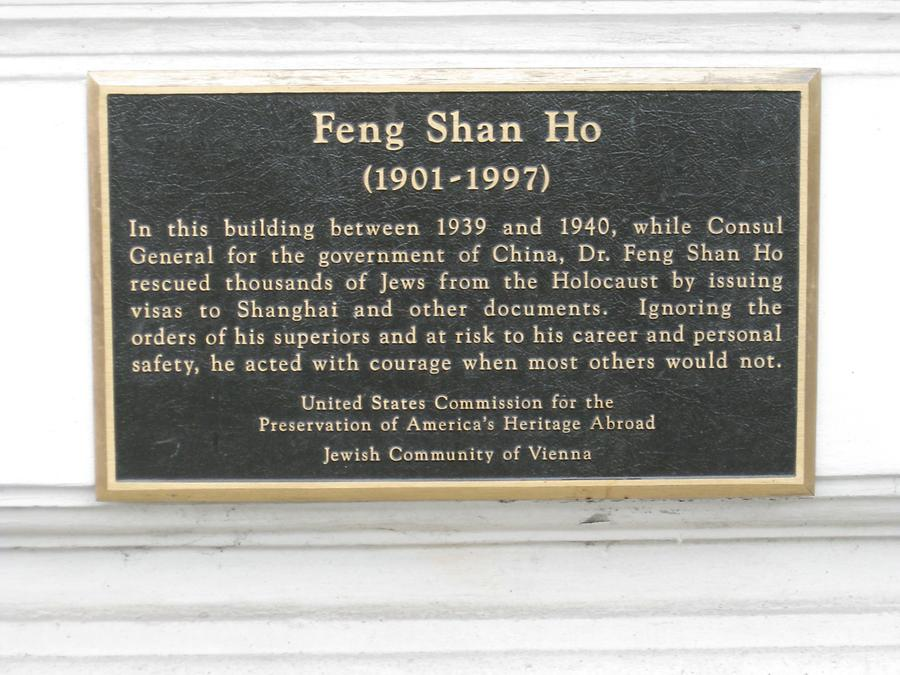 Feng Shan Ho Gedenktafel in English