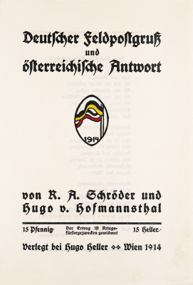 Deutscher Feldpostgruss, © IMAGNO/Austrian Archives