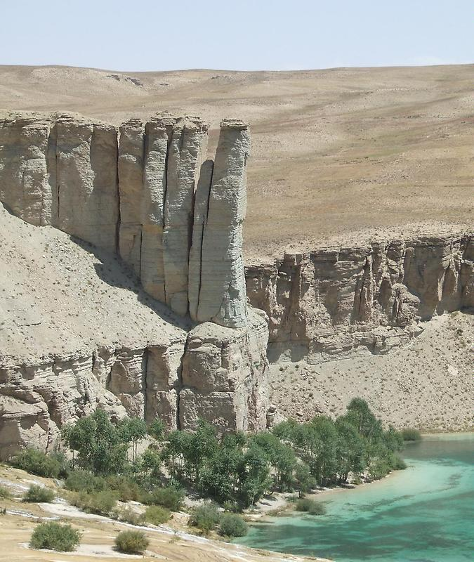 Bamyan lakes region