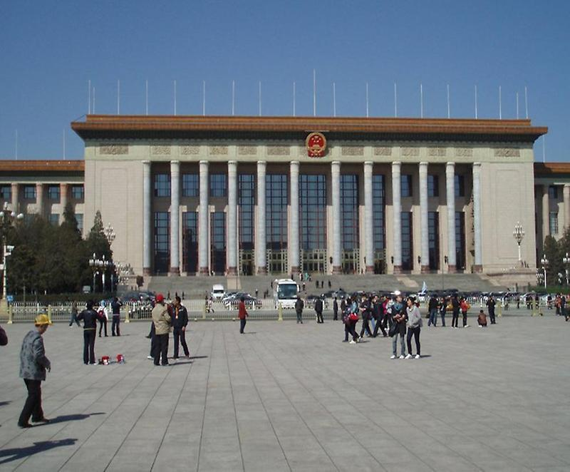 Great Hall of the People (2)
