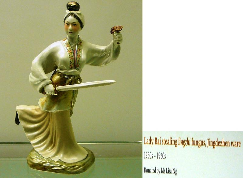 figurine showing Lady Bai
