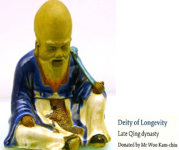 Deity of longevity