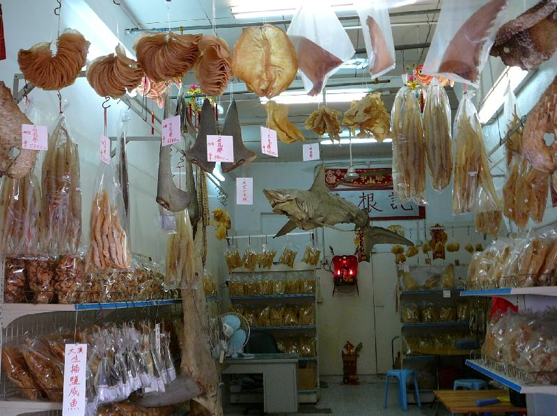 room with dried fish