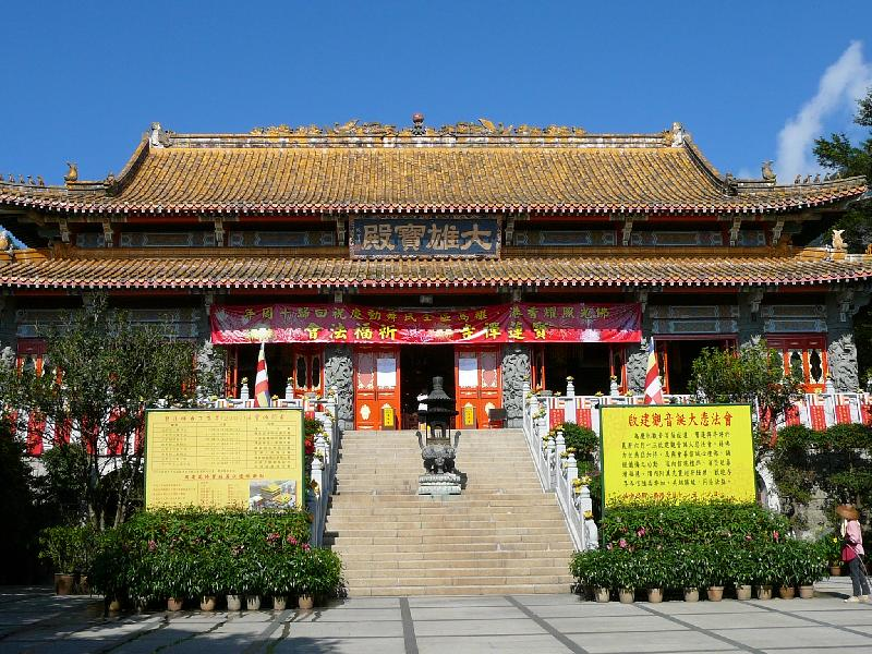 Main building in chinese style