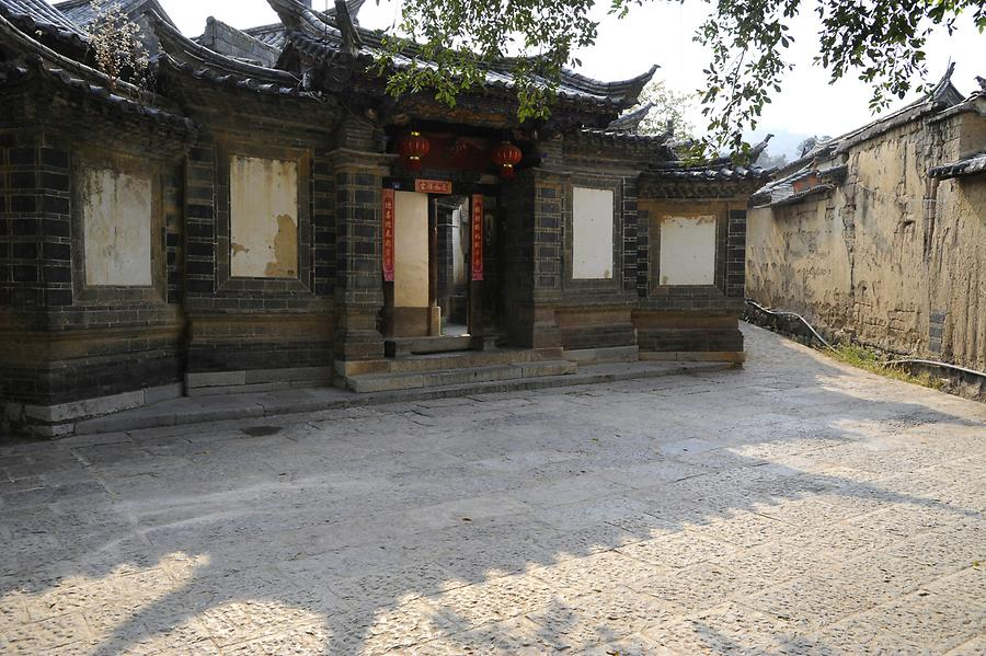 Tuanshan - Typical House