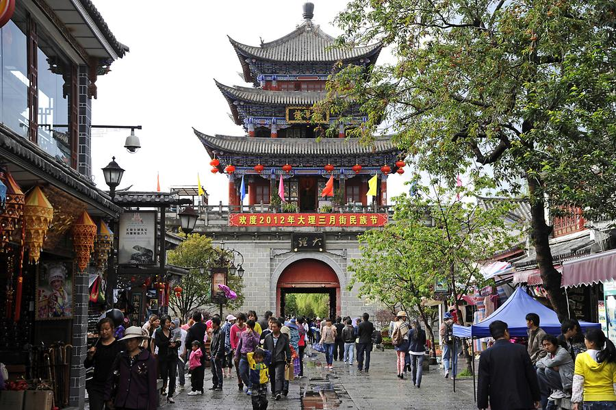 Dali - Wuhua Tower