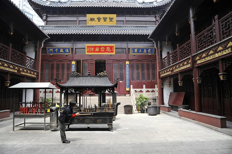 Old City - Confucian Temple; Court