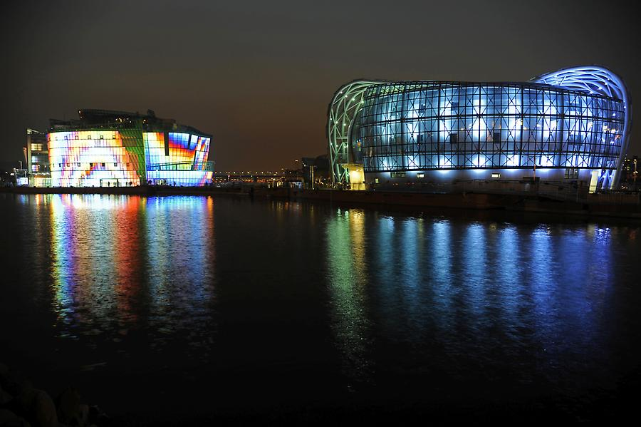 Banpo Floating Islands at night (2)
