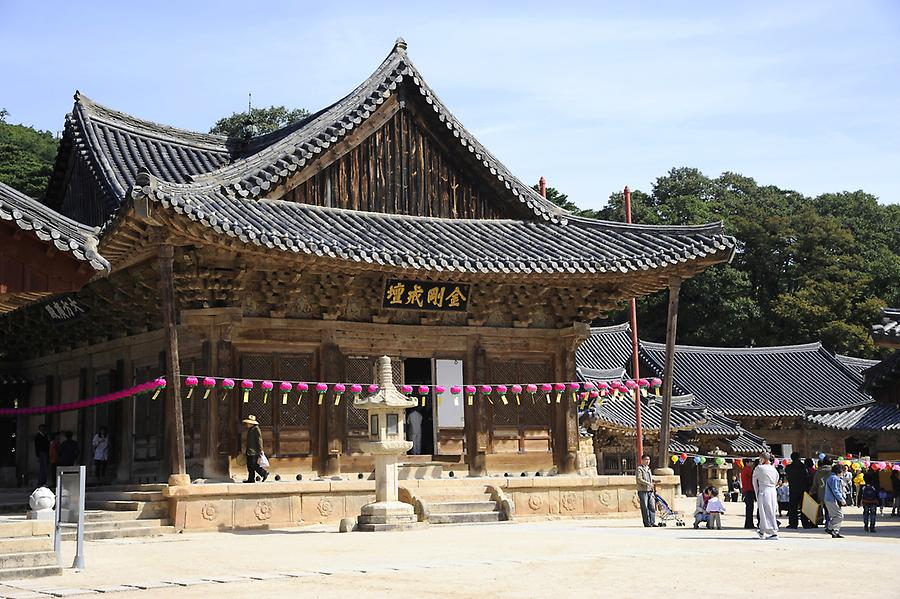 Tongdo Temple