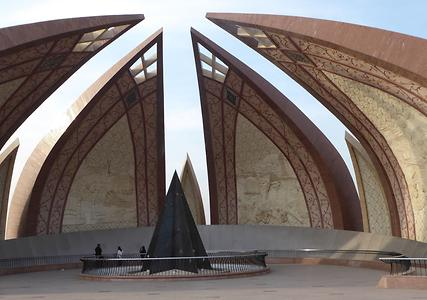 Pakistan Monument\Photo: [Hermann Maurer|Geography/About/Consortium/Maurer], 2016