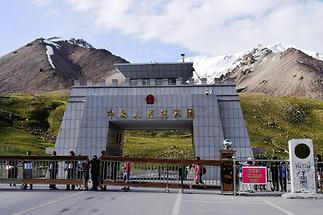Khunjerab Pass (Pak China Border) (1)