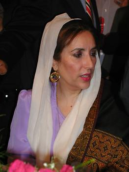 Benazir Bhutto, Photo: iFaqeer, from Wikicommons