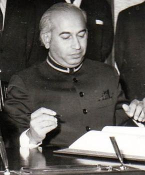 Zulfiqar Ali Bhutto, Photo: FOCR, from Wikicommons