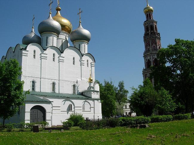 The Cathedral of Our Lady of Smolensk