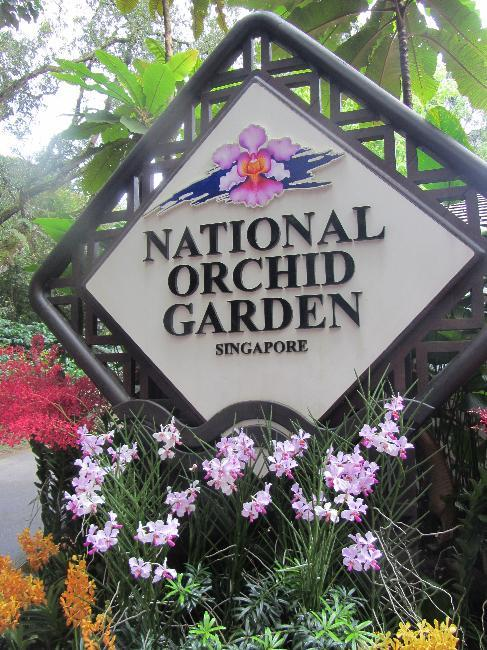 National Orchid Garden, Entrance