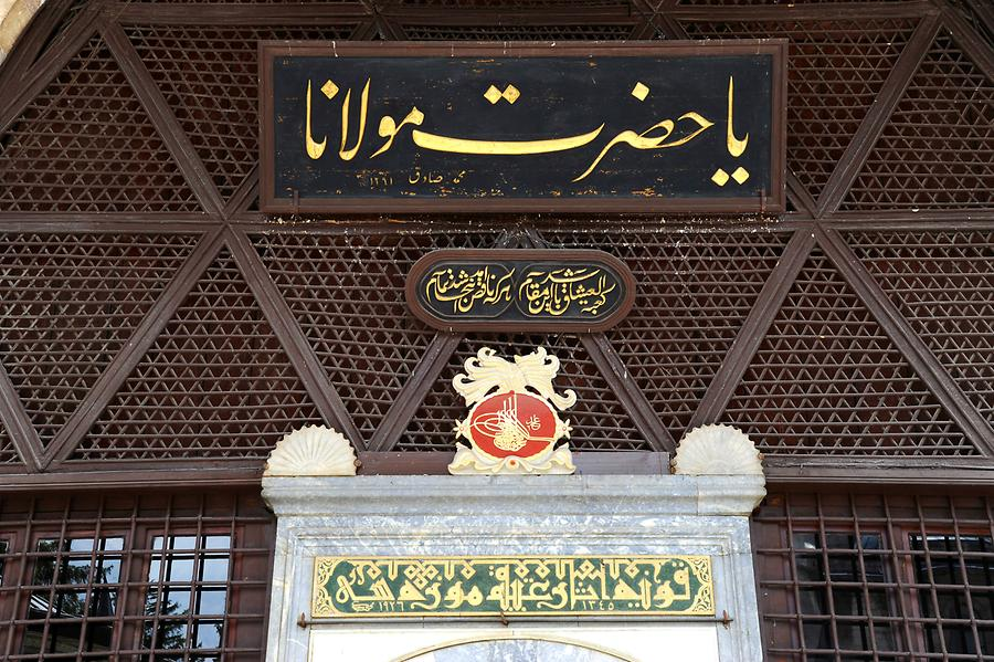 Entrance to the Monastery of Rumi Mevlana