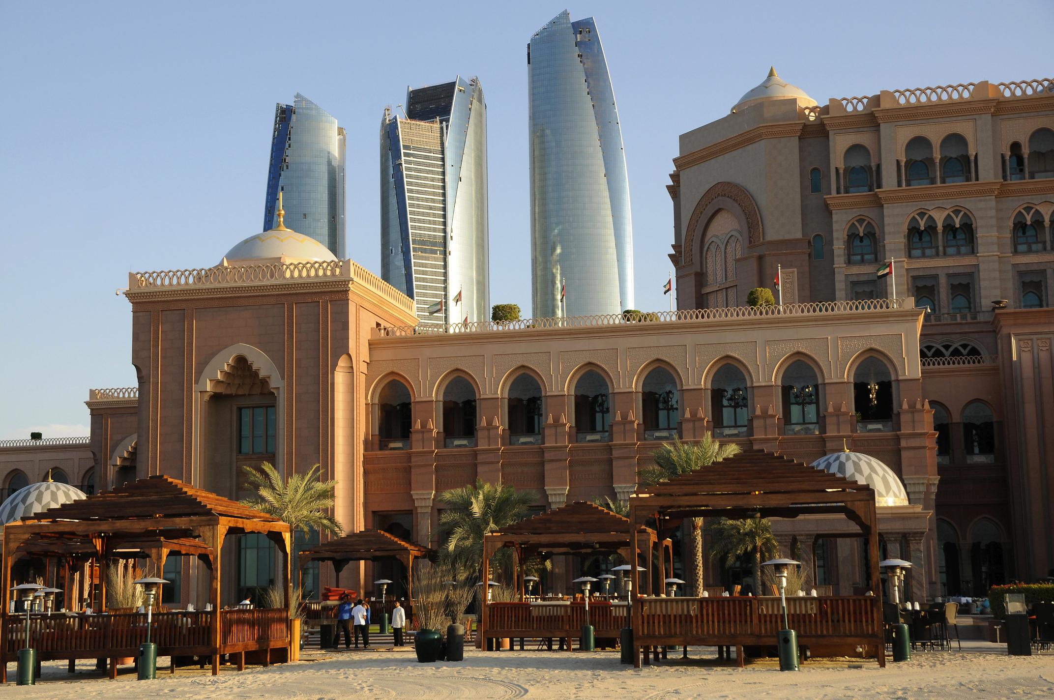 Emirates Forum