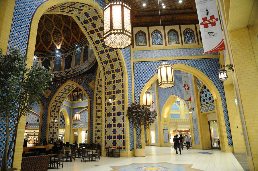 Ibn Battuta Mall, Persia