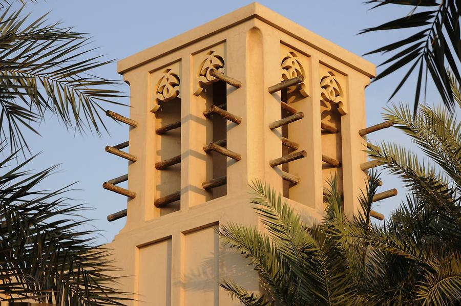 Madinath Jumeirah, Wind Tower