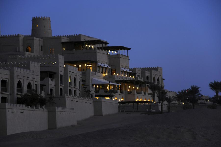 Qasr al Sarab at Night
