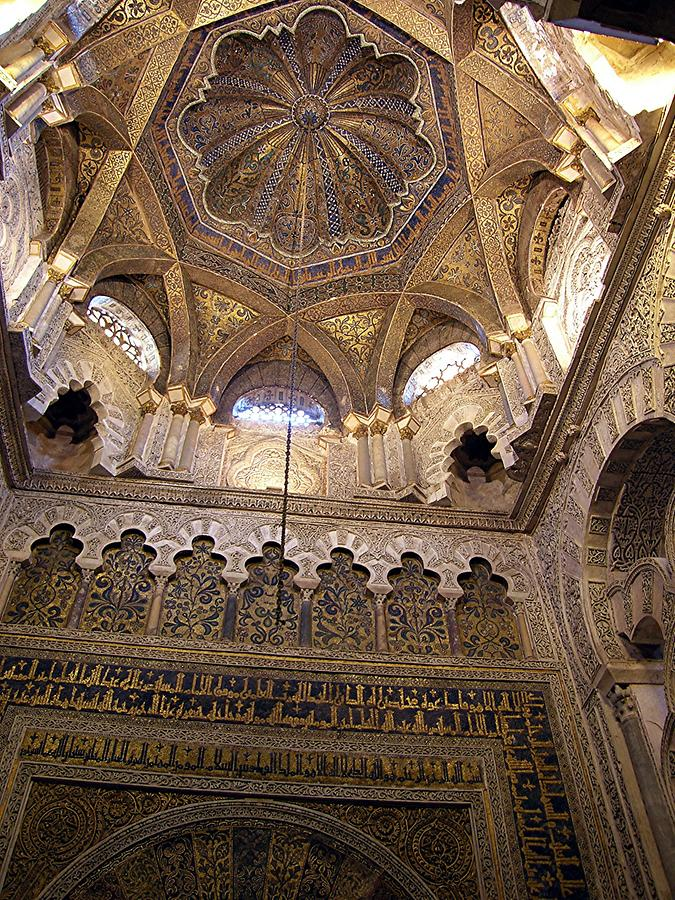 Cordoba Mosque-Cathedral – Main Dome
